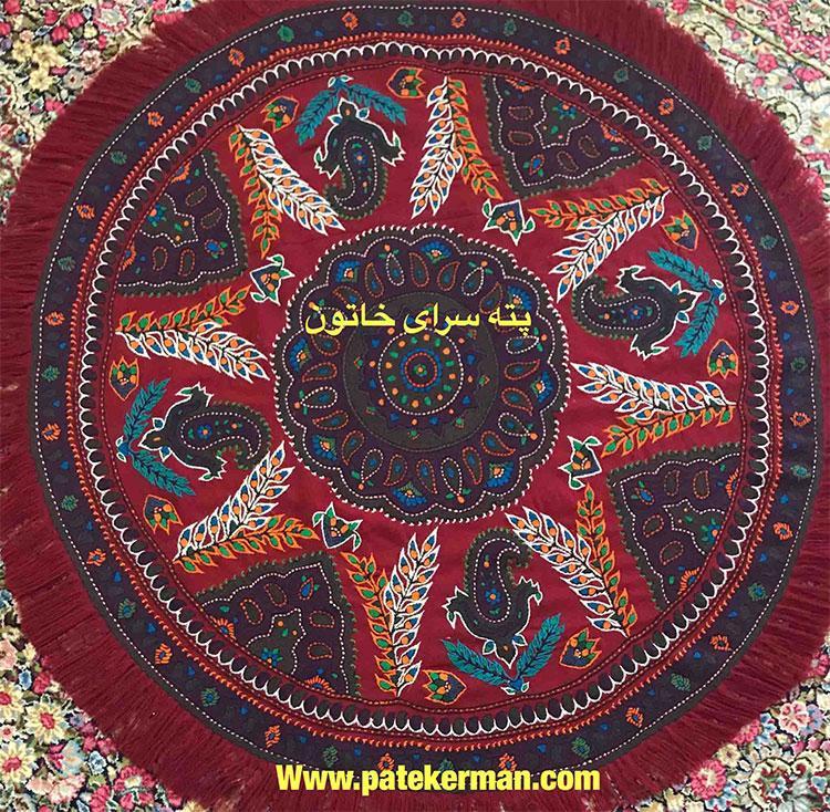 Pateh kerman round tablecloth