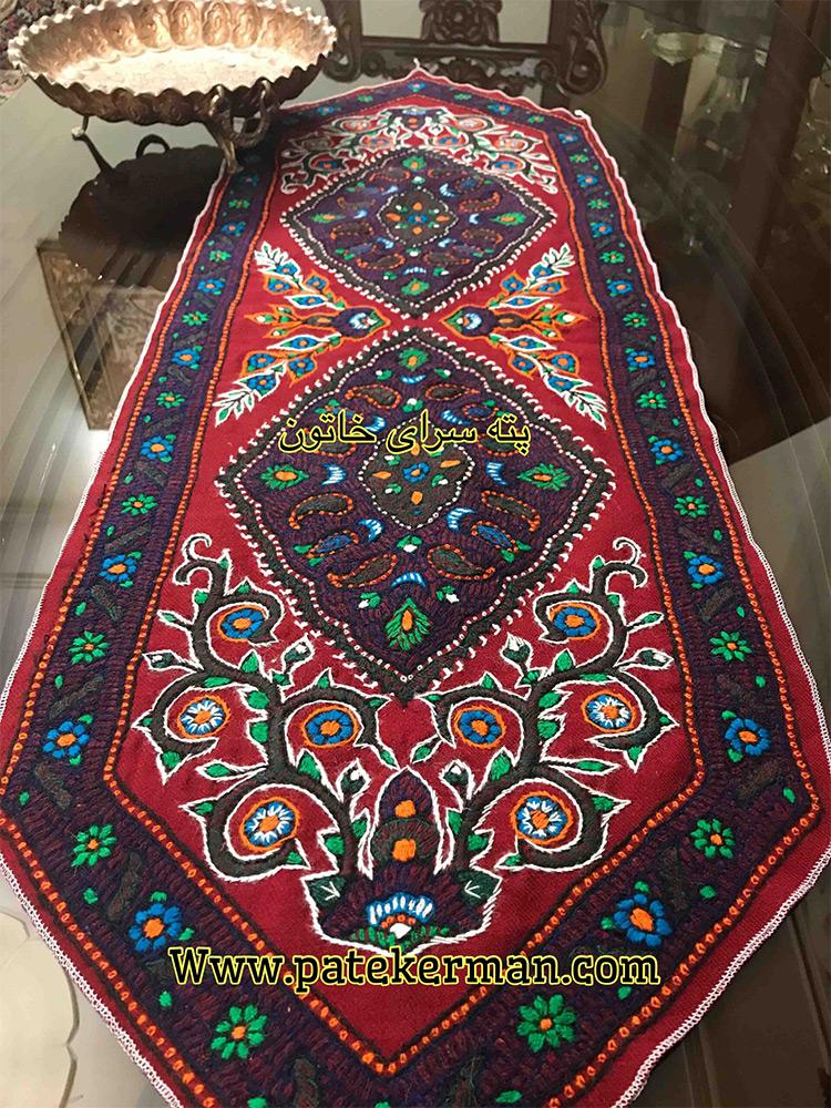 Pateh tablecloth big