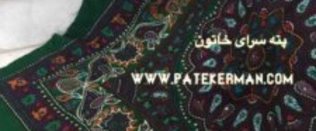 Tablecloth Pateh 1M