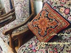pateh cushion