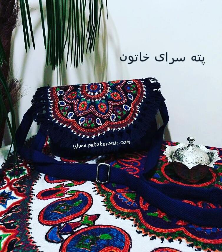 Bag Pateh