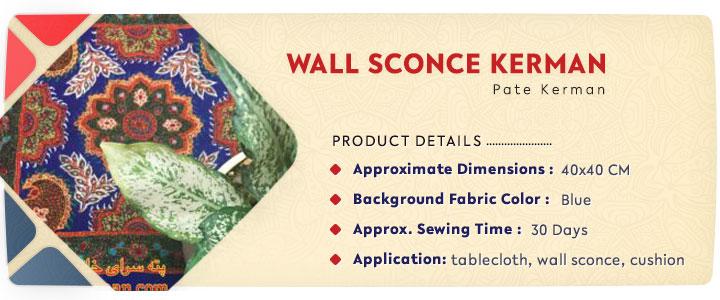 Wall Sconce Kerman
