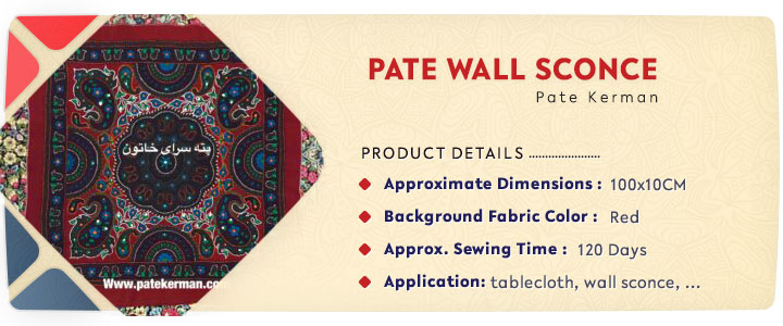 pate wall sconce