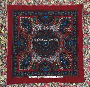Introducing 5 best pateh kerman wall sconce